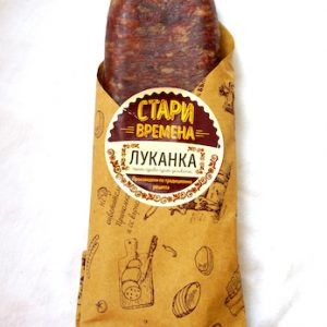 Hausgemachte Delikatesse (Lukanka)